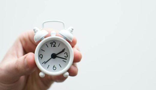 FXの取引時間はいつ?取引におすすめの時間帯も完全網羅!