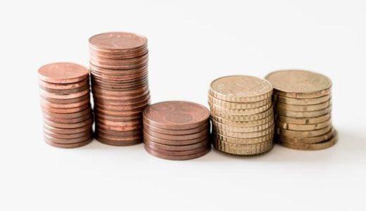 FXブロードネットの特長や評判を解説!取引手数料が業界最安値クラス!