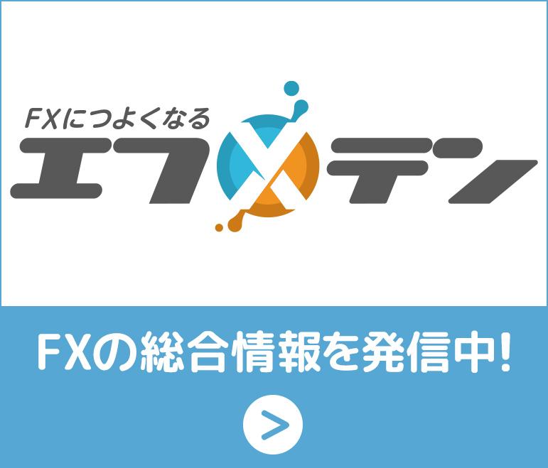 fx ten_banner3
