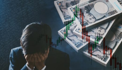 FXで破産するって本当?資金を失う人の3つの共通点と対策方法を解説