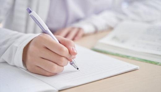 FXのおすすめ勉強法とは?初心者から始める5ステップの勉強法を徹底解説!