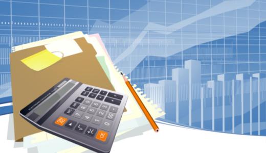 FXの確定申告で経費に計上できるものとは?通信費やパソコンは可能?