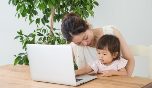主婦こそFXで資産運用すべき4つの理由