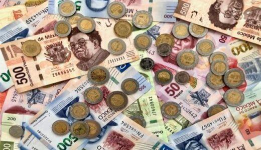 メキシコペソの為替レートの今後の見通しは?長期運用のコツを紹介