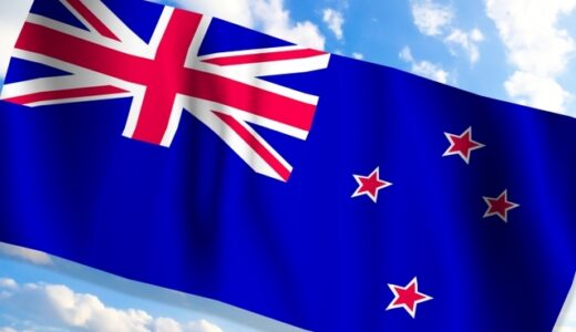 NZドル円(ニュージーランドドル)の今後の見通しは?変動要因を解説!