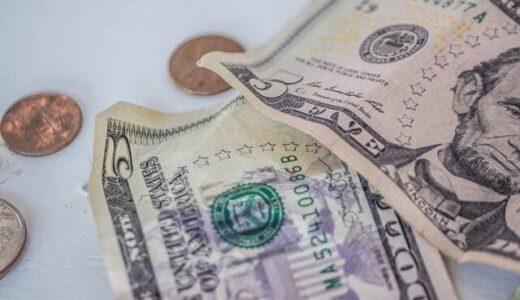 豪ドルの5年後見通しは?相場分析から見る買い時とは