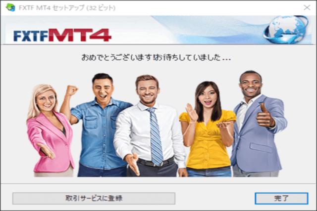 mt4 install