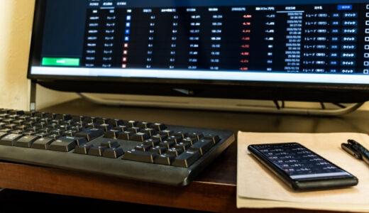 FXにおすすめのパソコンは?スペックや環境など選び方のコツを解説