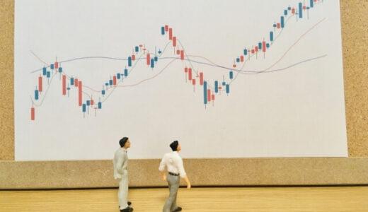 FXの為替相場の予想方法は?役立つ知識や分析手法をご紹介
