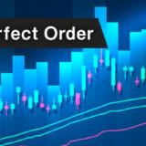 FXのパーフェクトオーダーとは?おすすめの期間設定や本数まで徹底解説!
